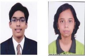 results of jee advanced exam declared chirag falor topped