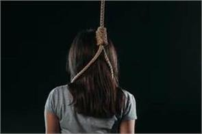 mentally disturbed minor has set the noose aunt had taken the lap