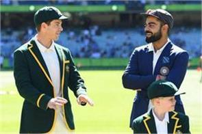 fans may get permission to watch ind aus boxing day test in stadium