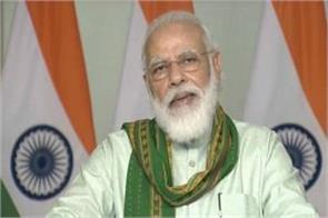 pm modi to issue 75 rupees coin on food and agriculture organization anniversary