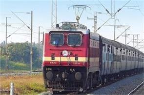 rail services not restored in punjab railways