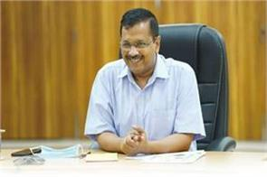 kejriwal special appeal on international girls day