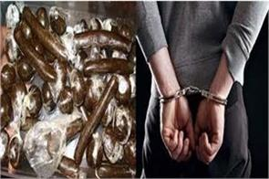 395 grams of charas recovered from youth riding in bus accused arrested