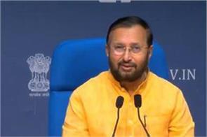 javadekar said  pollution is a real problem