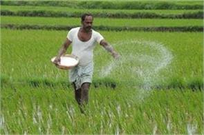 department of fertilizers third place terms implementing central schemes