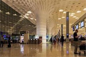 traveling from mumbai airport will now be expensive