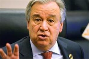 un chief condemns suicide attack at office building in afghanistan