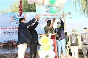 paddle for peace in kashmir messenger of youth peace progress and brotherhood