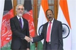 afghanistan abdullah abdullah ajit doval