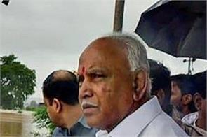 yeddyurappa announced compensation to all affected families