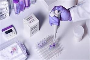 reliance makes rt pcr kit test kovid 19 get results two hours