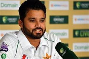 azhar on removed from captaincy rumors pcb did not discuss with me