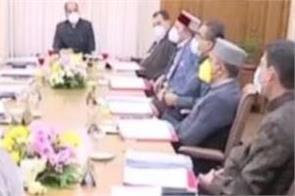 cabinet meeting mandi solan and palampur municipal status