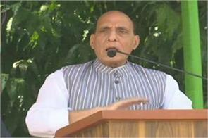 statement of rajnath singh on bihar elections