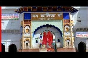 kalika devi temple in etawah where dalits are temple servants