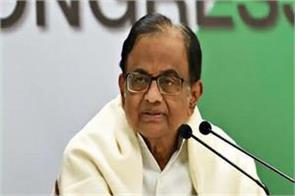 chidambaram supports coalition in jammu and kashmir