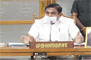 corona vaccine will be made available to the public free of cost palaniswamy