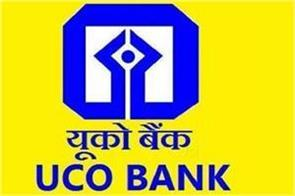 uco bank made net profit of rs 30 crore in second quarter