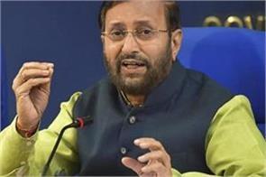 bihar elections javadekar accuses chirag says ljp is misleading people