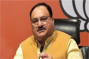 bjp angry over chidambaram s tweet regarding article 370