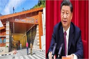 china scared by world s largest tunnel  atal tunnel