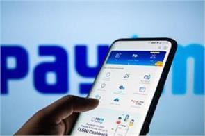 extra charge to be paid for credit card payment in paytm