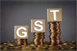 gst council meeting will be held on october 5 these decisions