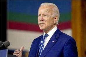 will provide citizenship to 11 million people if voted to power biden