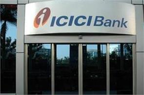 icici bank s earnings grew 6 times in corona period