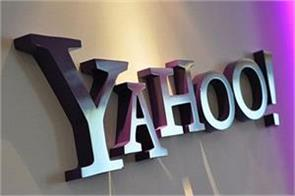 yahoo group will close from 15 december verizon announced