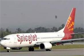 spicejet to fly non stop to london country s first budget airline to do so