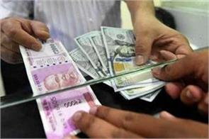 rupee strengthened nine paise to close at 73 24 per dollar