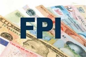 fpi invested rs 1 086 crore in indian market far october