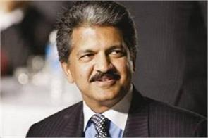 anand mahindra s post regarding vocal for local post went viral