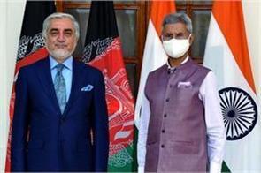 jaishankar meets afghan leader abdullah assures full support for peace
