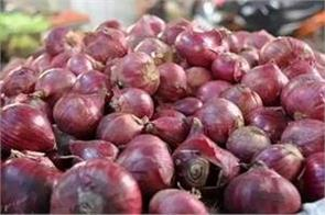 center takes strict tough steps to curb the onion price and stop hoarding