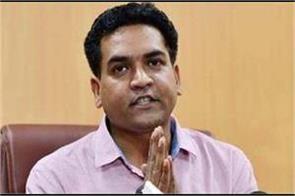 kapil mishra apologized in court