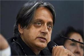 shashi tharoor s retaliation on bjp s attack on pulwama attack  what apologies