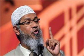 zakir naik then spewed venom saying if they abuse put them behind bars