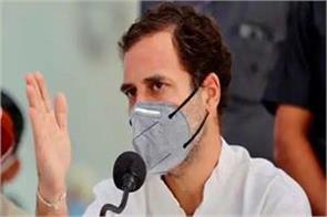 regarding china rahul gandhi targeted modi