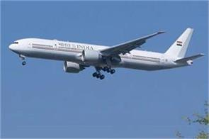 vvip aircraft from usa to india air india one