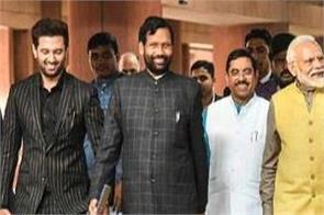 bihar assembly elections chirag paswan narendra modi nitish kumar