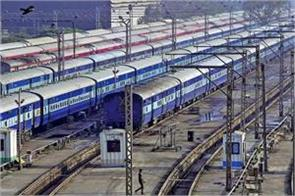 corona trains will start operating soon in the country