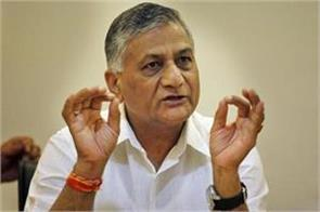 highways infrastructure accelerate country economic growth vk singh