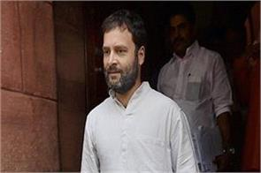 rahul gandhi to visit wayanad on october 19