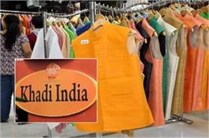 khadi india set a record on gandhi jayanti 1 02 crores sold in one day