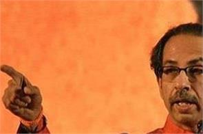 narendra modi shiv sena bjp maharashtra
