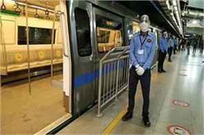 traveling in delhi metro made easy for sbi customers