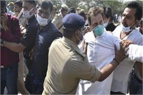 rahul gandhi   what happened   our responsibility is to save the country