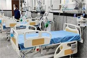 private hospitals will reduced by 40 percent due to epidemic